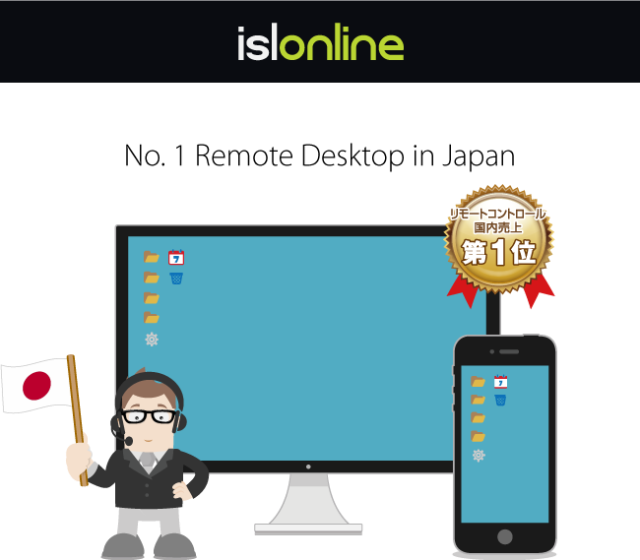 ISL Online is proud to announce it has been named Japan's number one remote desktop provider ...