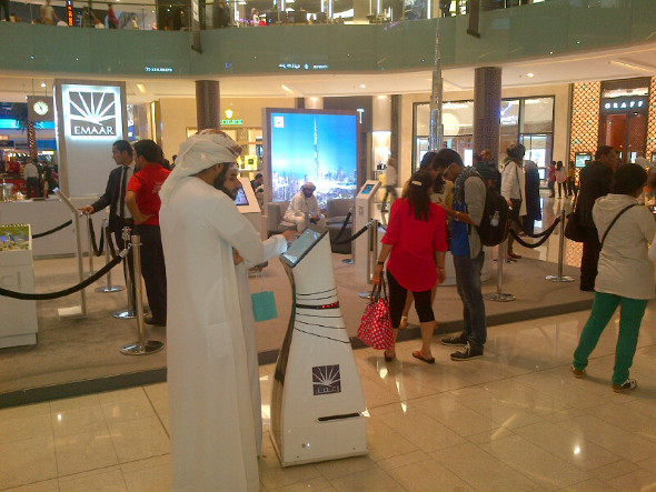 Emaar's kiosk with a remote desktop connection to a help desk