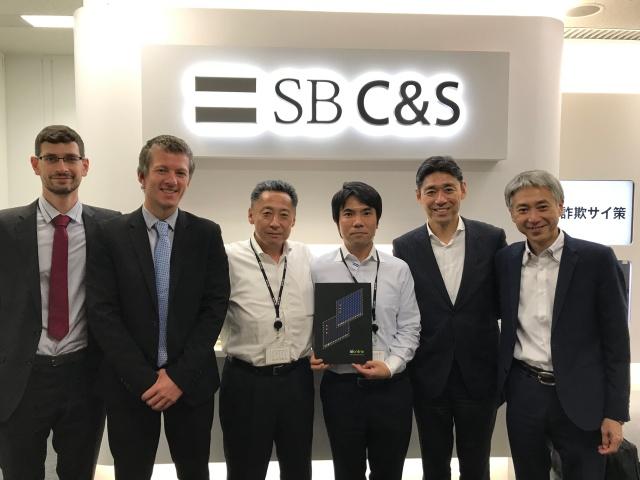 ISL Online visits SB C&S head office in Tokyo.